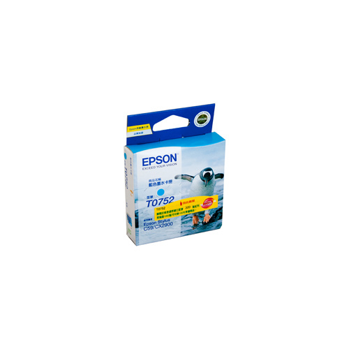 Epson T0752 Cyan Ink Cartridge - 255 pages