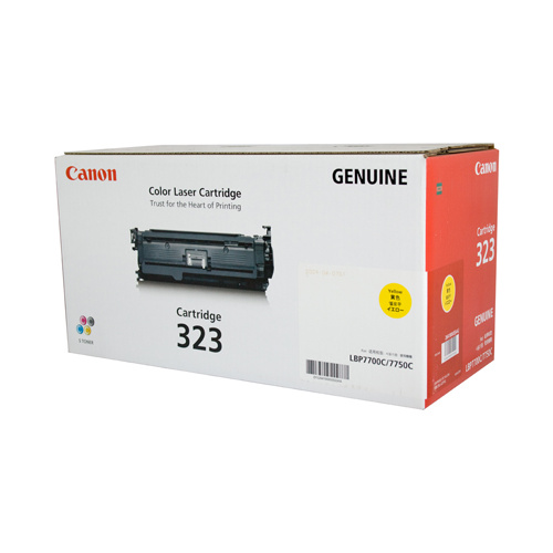 Canon CART323 Yellow Toner - 8500 Pages