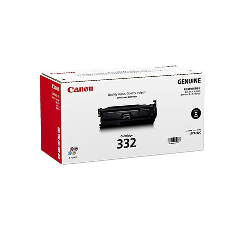 Canon CART332 Black HY Toner Cartridge - 12000 pages