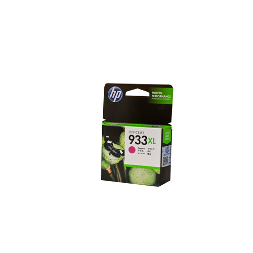 HP #933XL Magenta High Yield Ink Cartridge