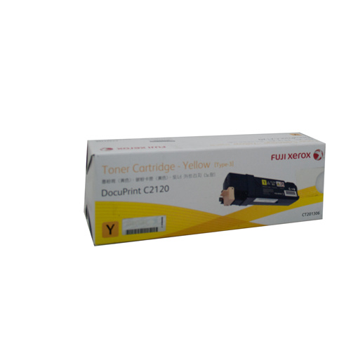Xerox DocuPrint C2120 Yellow Toner Cartridge - 3000 pages