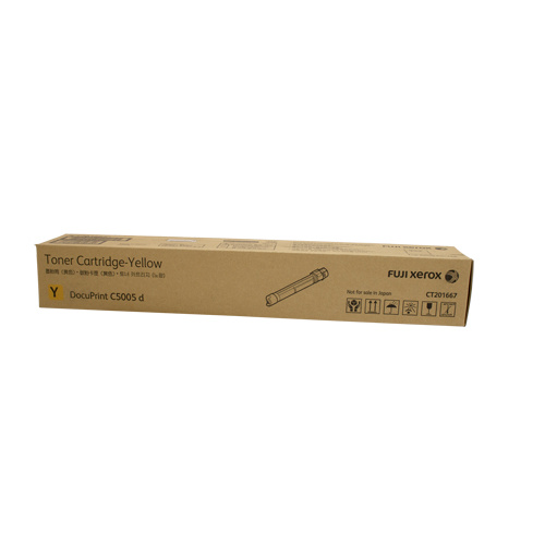 Xerox Docuprint CP5005D Yellow Toner Cartridge - 25000 pages