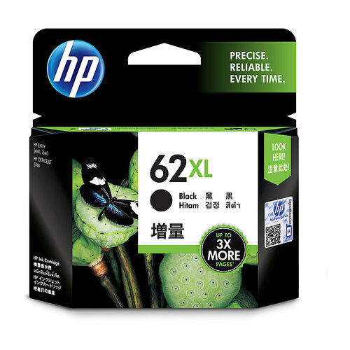 HP #62XL Black Ink Cartridge - 600 pages