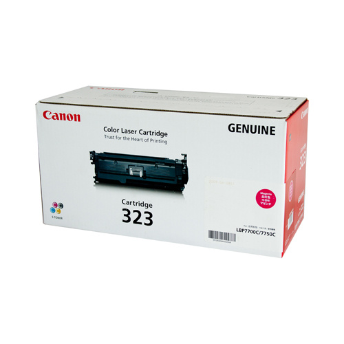 Canon CART323 Magenta Toner - 8500 Pages