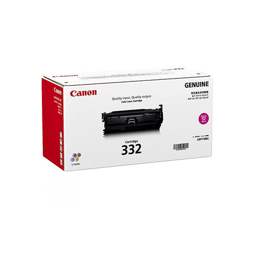 Canon CART332 Magenta Toner Cartridge - 6400 pages