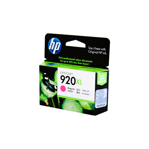 HP #920XL Magenta High Yield Ink Cartridge - 700 pages