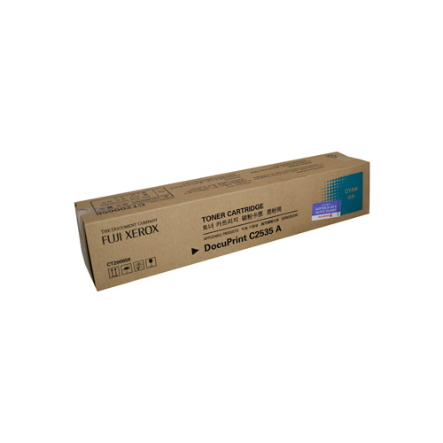 Xerox DocuPrint C2535 Cyan Toner Cartridge - 8,000 pages