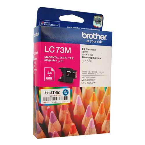 Brother LC-73 Magenta Ink Cartridge - 600 pages